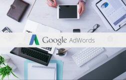 چگونه مدارک Google Adwords را دریافت کنیم؟