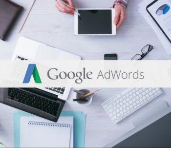 چگونه مدارک Google Ads را دریافت کنیم؟